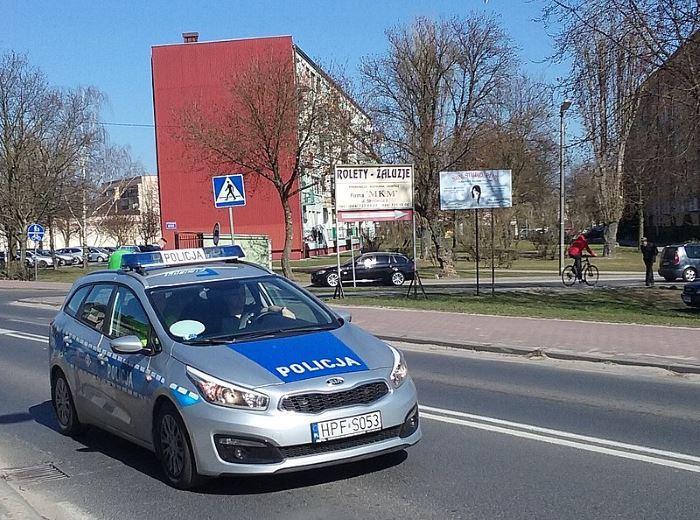 Policja Rzeszów: Krajowa Mapa Zagrożeń Bezpieczeństwa funkcjonuje już 4 lata